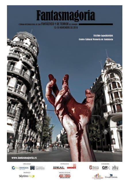 Fantasmagoria 2010