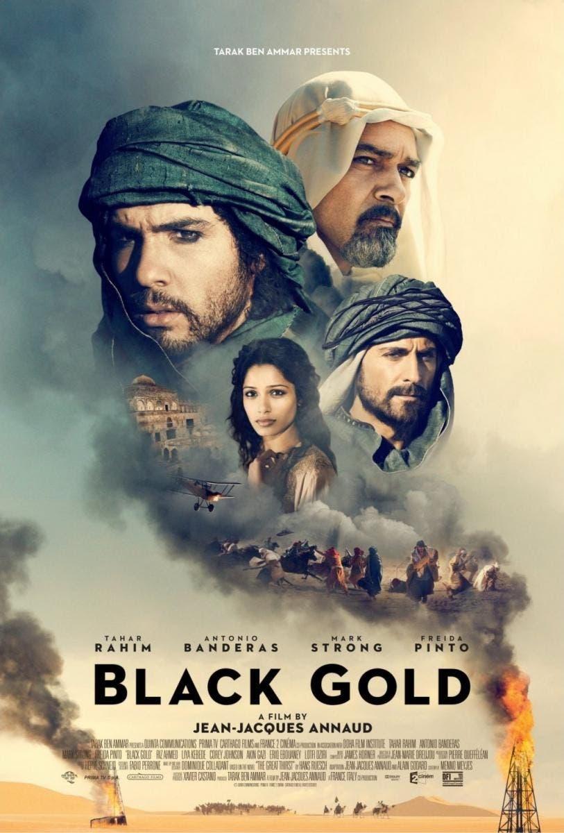 Poster de Oro Negro