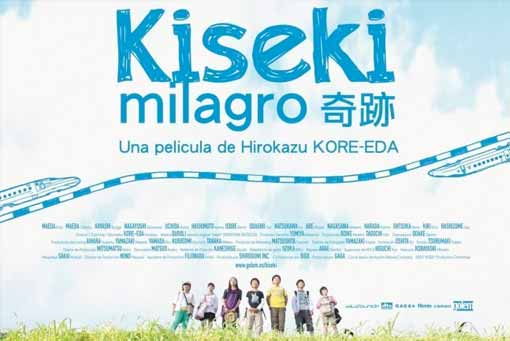 Kiseki (Milagro) - 2012