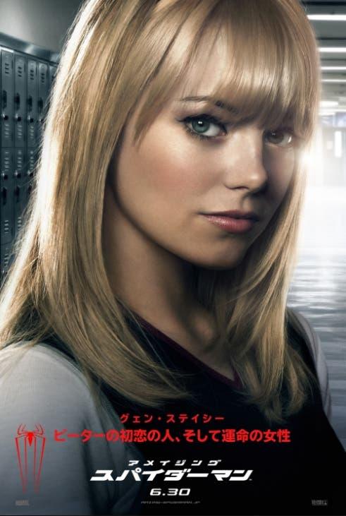 Emma Stone es Gwen Stacy