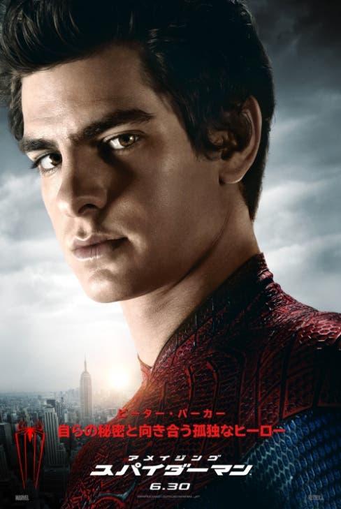 Andrew Garfield es Peter Parker / Spider-man