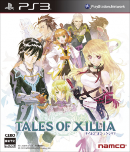 Tales-of-Xillia-cover-PS3