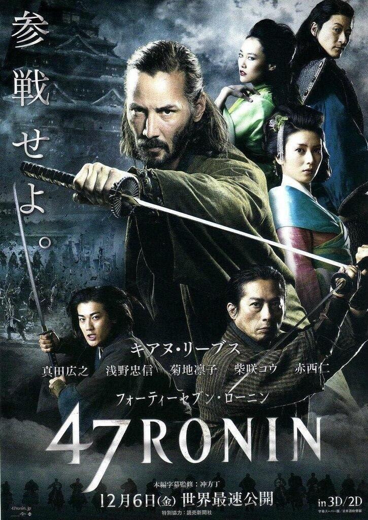 la leyenda del samurai 47 ronin