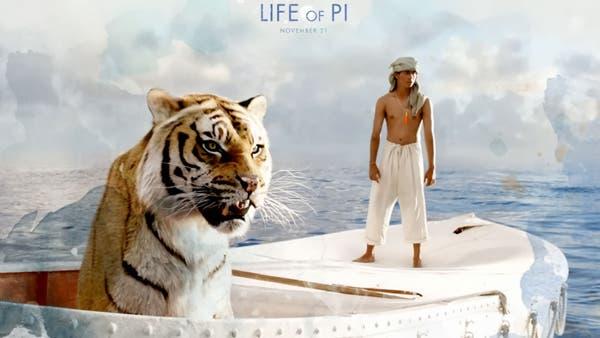 Life after Pi