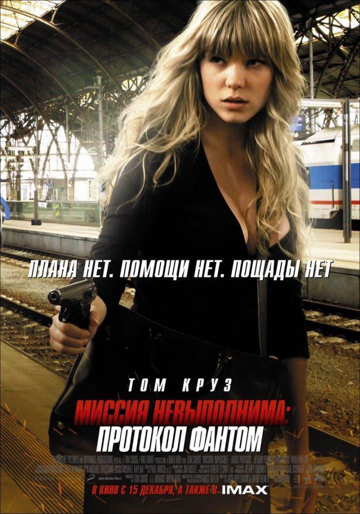 Poster de Léa Seydoux en Misión Imposible: El protocolo fantasma