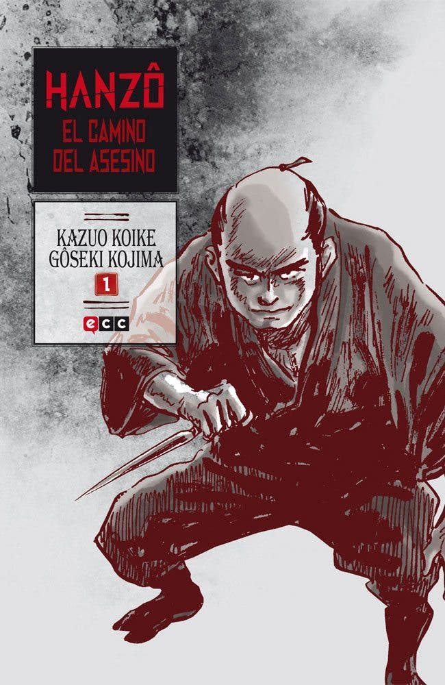 Portada del 'manga' 'Hanzô. El camino del asesino'