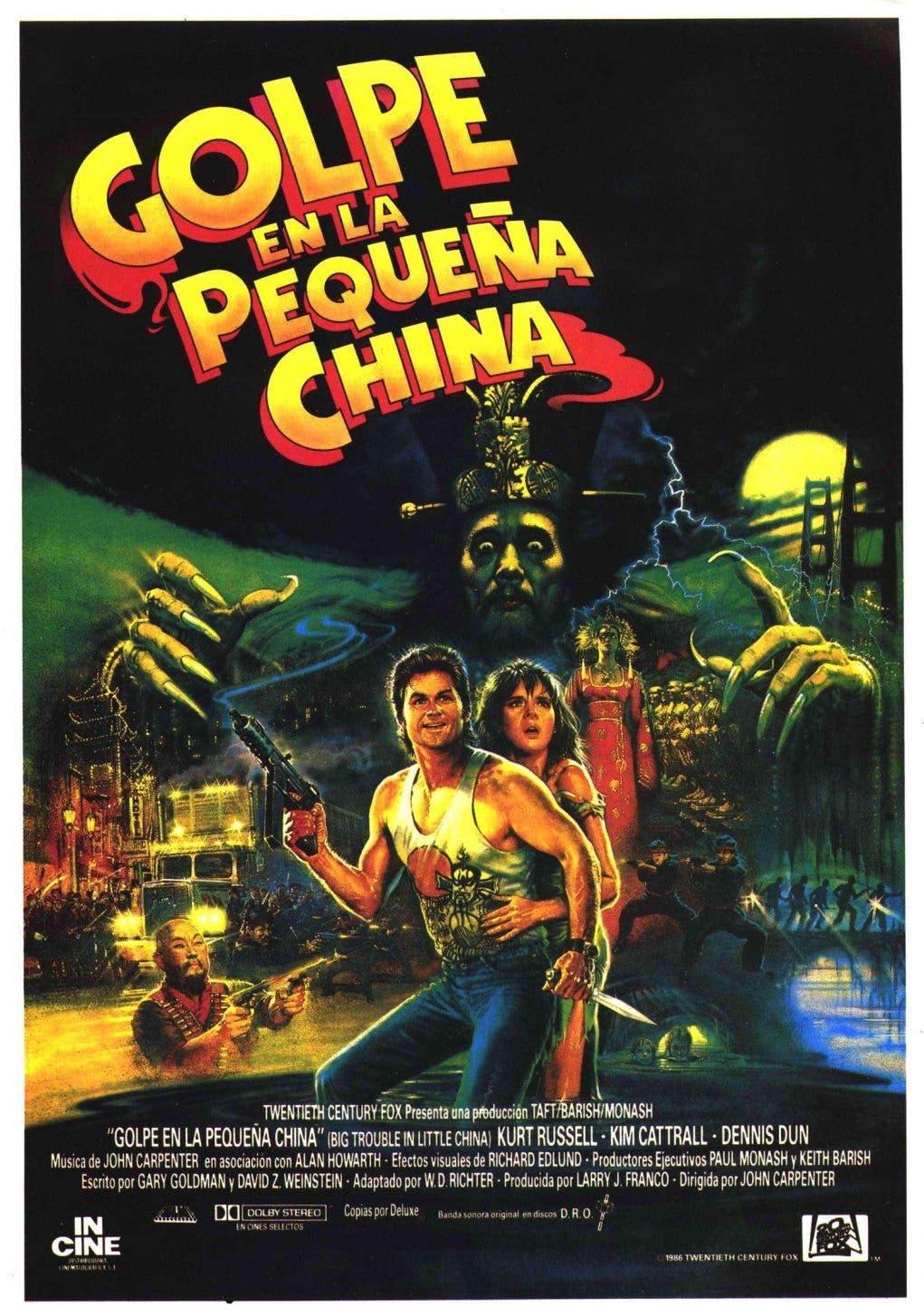 2712-golpe_en_la_pequena_china_1986