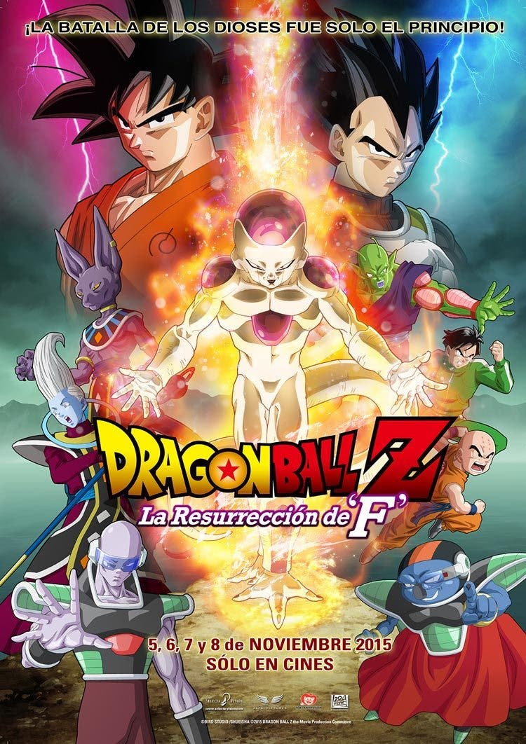 Poster-DBZ_Resurrection-F