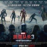 poster team Iron Man Capitán América Civil War