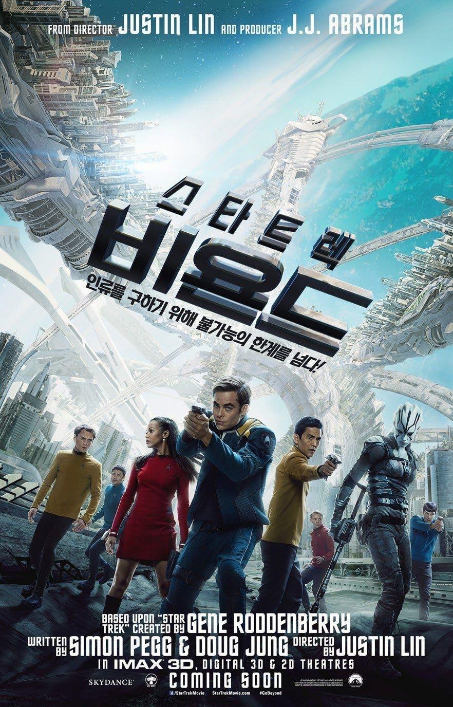 Star Trek mas alla Corea del Sur