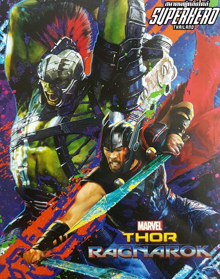 hulk-armadura-thor-ragnarok