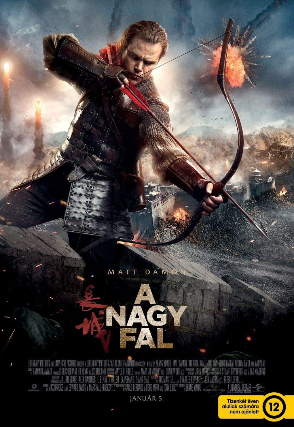 Matt Damon poster The Great Ball