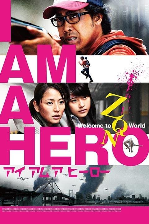 Poster de 'I am a Hero'