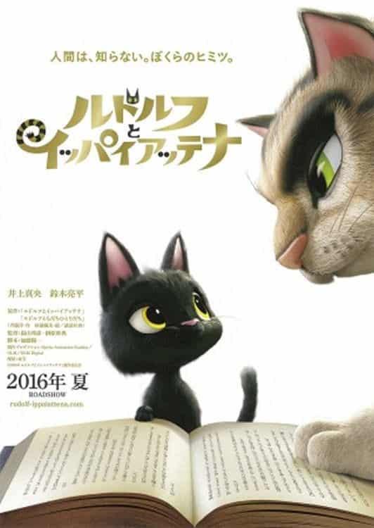 Poster de 'Gatos. Un viaje de vuelta a casa'