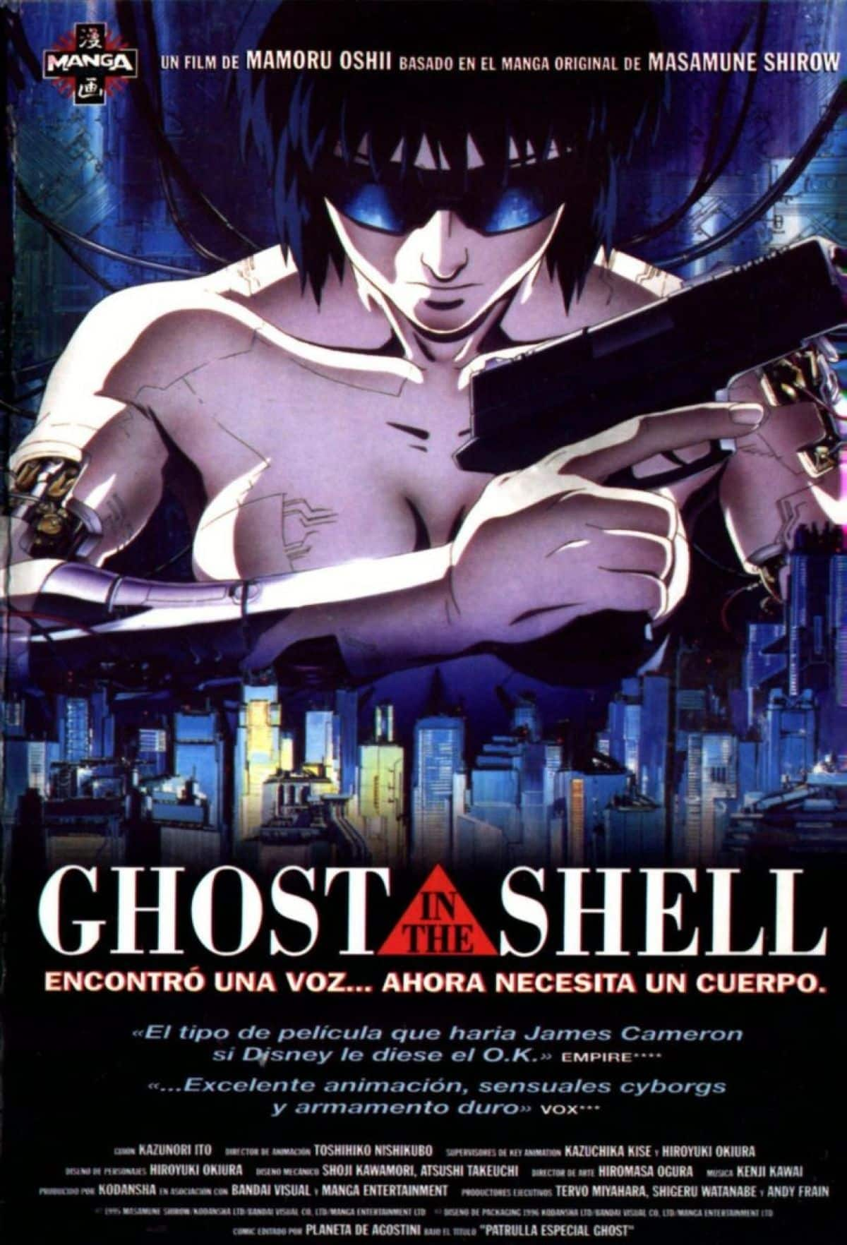 póster anime ghost in the shell