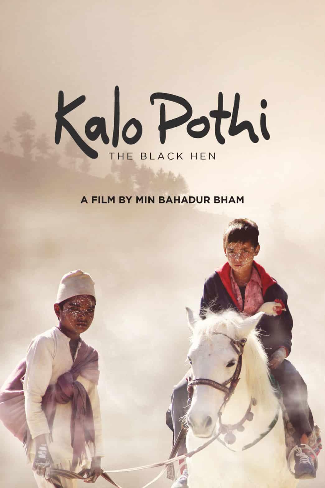 Poster de 'Kalo Pothi'