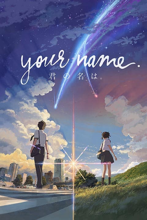Poster de 'Your Name'