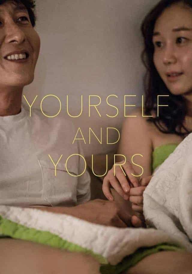 Poster de 'Lo tuyo y tú'