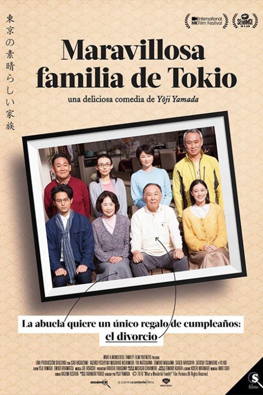 Poster de 'Maravillosa familia de Tokio'