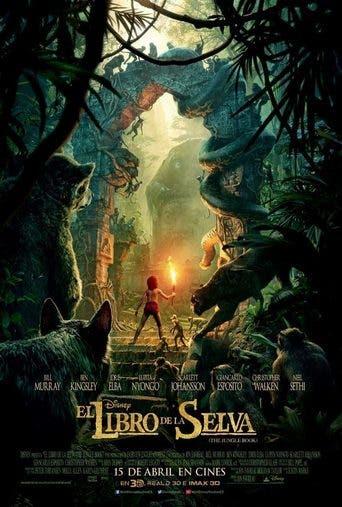 """Poster for the movie """"El libro de la selva"""""""
