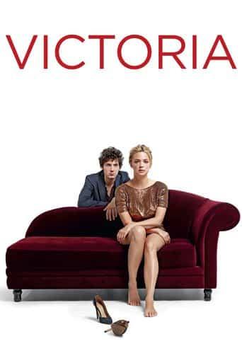 """Poster for the movie """"Los casos de Victoria"""""""
