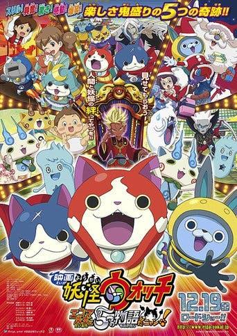 Yo-Kai Watch, la película | Estrenos de cine 10/11/2017