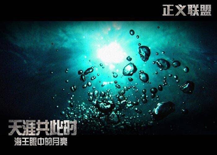 Atlantis (Liga de la Justicia)
