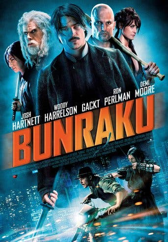 """Poster for the movie """"Bunraku"""""""