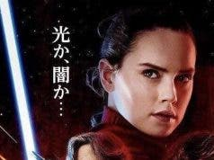 Tráiler internacional de Star Wars: Los Últimos Jedi (2017)