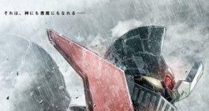 "Poster for the movie ""Mazinger Z"""
