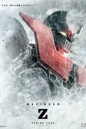 Poster for the movie Mazinger Z infinity