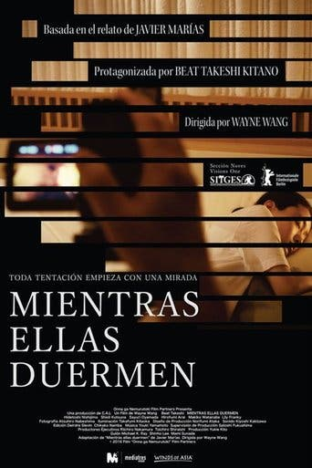 "Poster for the movie ""Mientras ellas duermen"""
