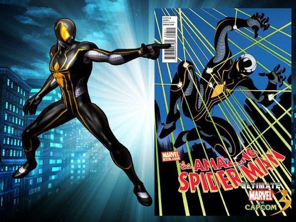 Armadura Mark II de Spider-man
