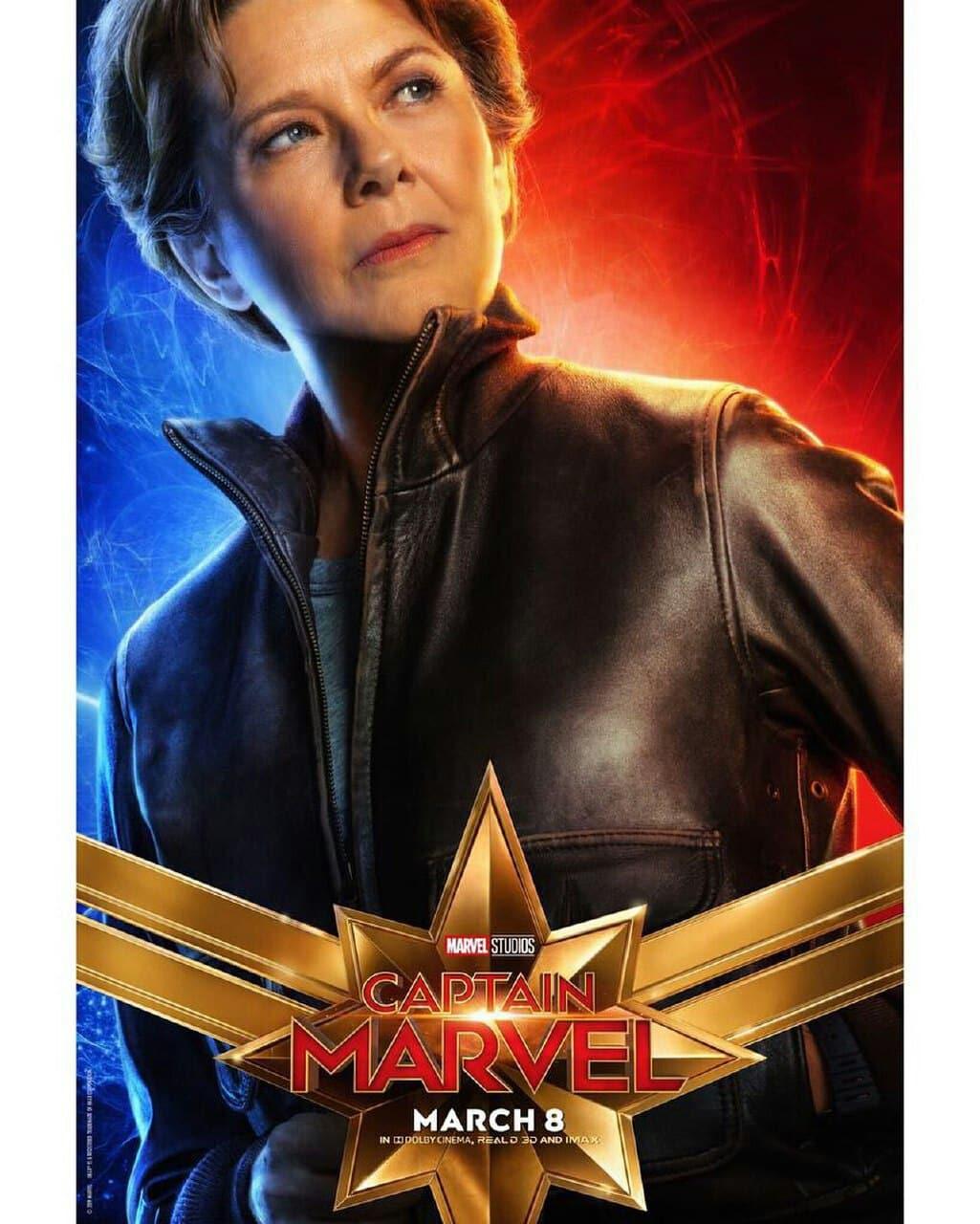 Póster de Capitana Marvel (2019)