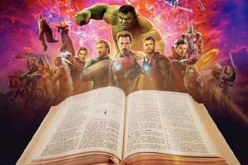 Puedes buscar frases de películas de Marvel como si fuera la Biblia
