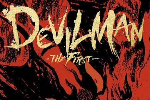 Devilman: The First (Panini Cómics)