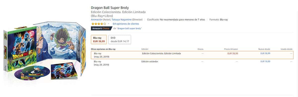 dragon ball super broly blu-ray amazon