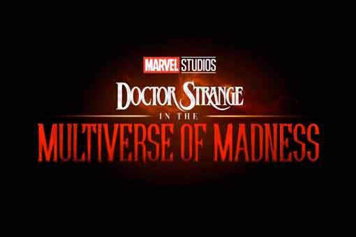Doctor Strange 2: Será Doctor Strange y el multiverso de la locura