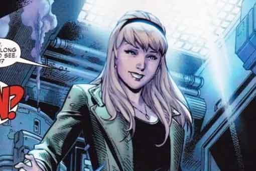 ¿Introdujeron a Gwen Stacy en Vengadores: Endgame?