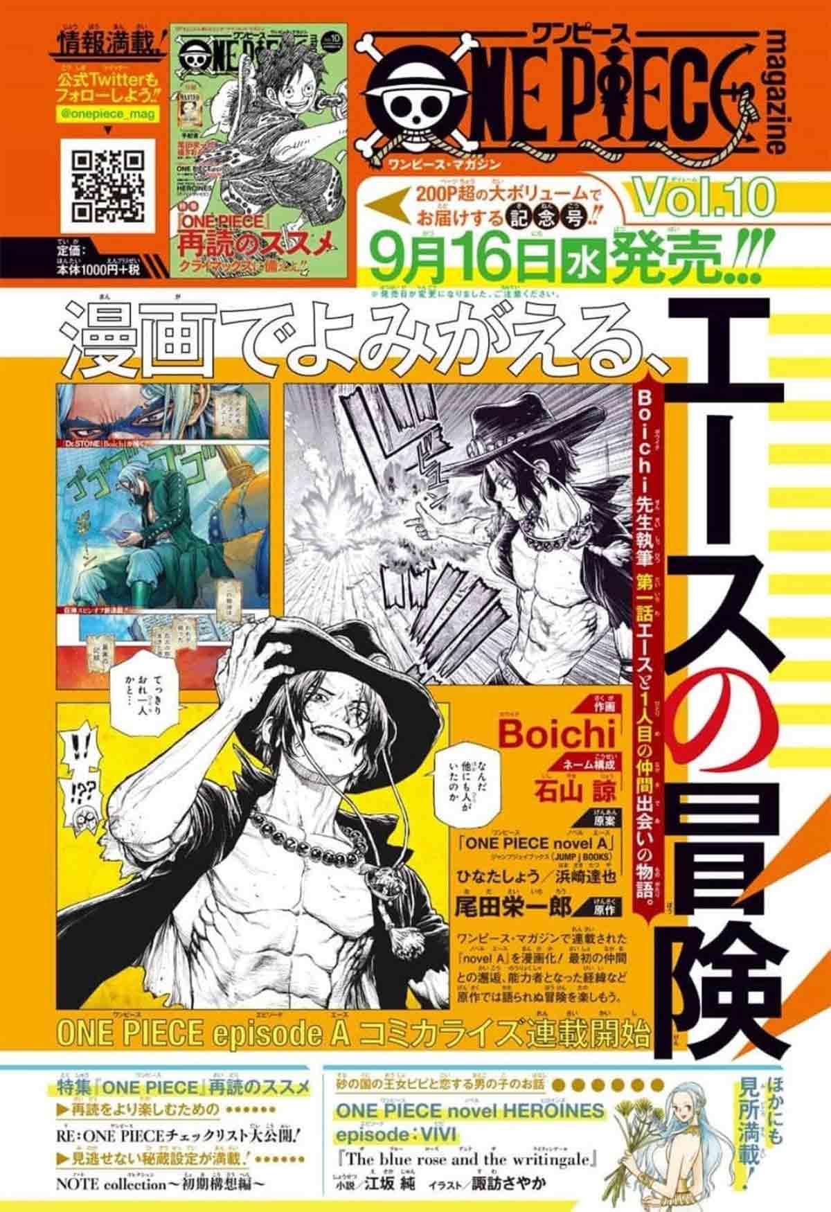 One Piece comparte detalles sobre el comienzo del manga de Ace