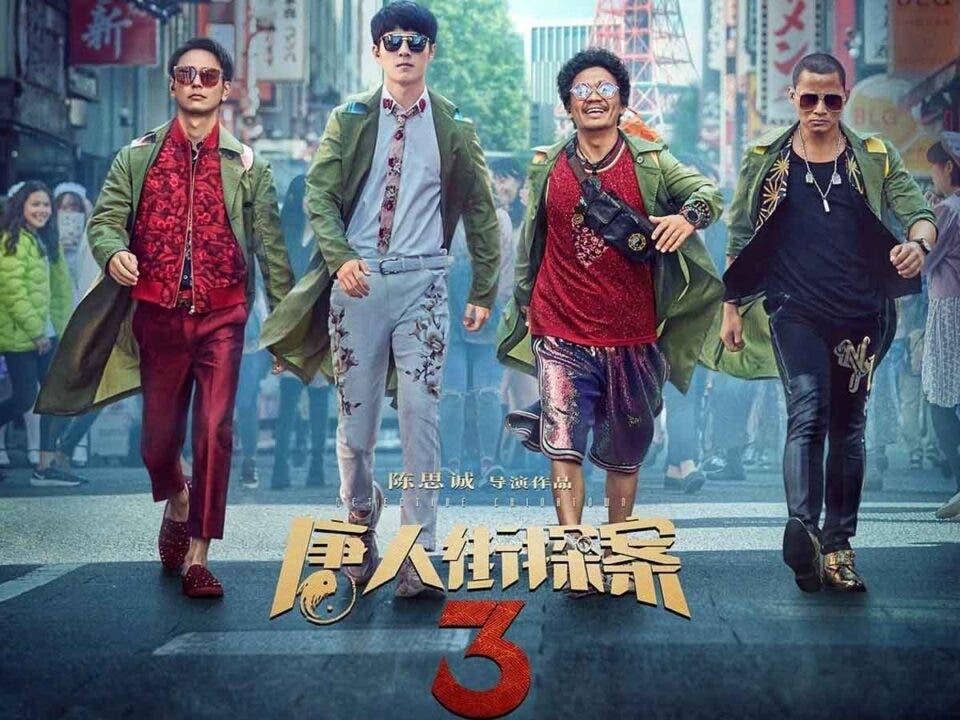 Película china rompe un récord de recaudación de Vengadores: Endgame