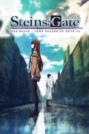 Steins;Gate: The Movie: - Load Region of Déjà vu (Edición Coleccionista) [Blu-ray]