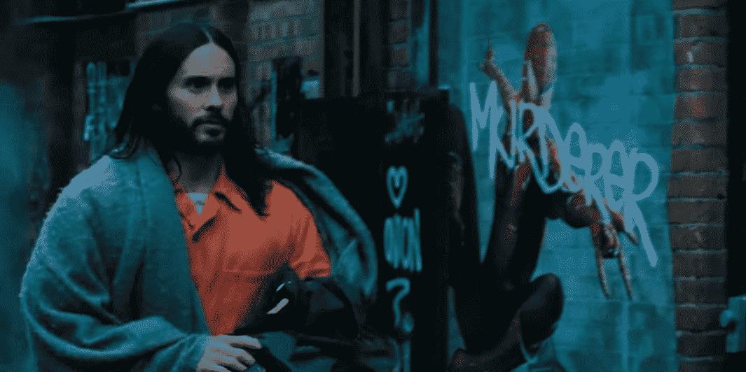 Morbius will premiere in 2022