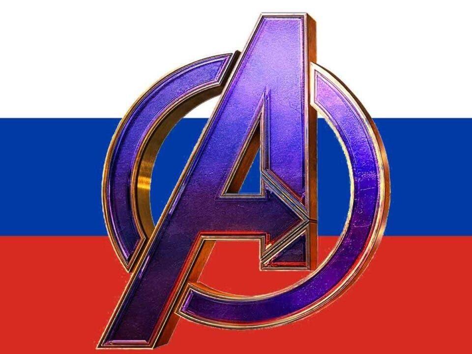 Marvel Studios presentará la versión rusa de los Vengadores