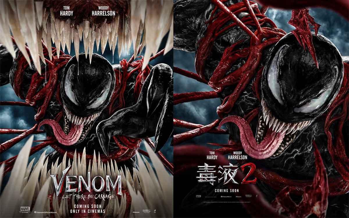 Confirman si estará Spider-Man en Venom: Habrá matanza
