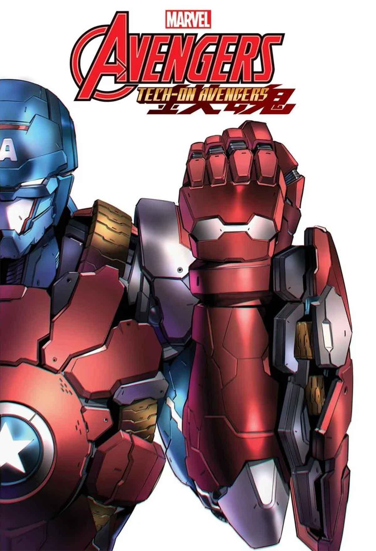 Marvel presenta la nueva armadura de Capitán América hecha por Iron Man