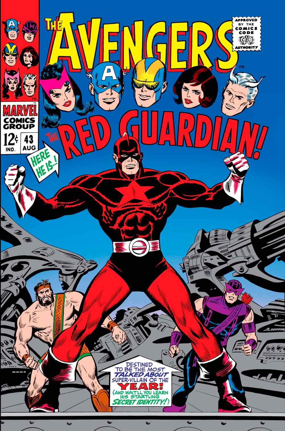 red guardián